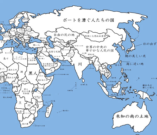 国の本来の意味が分かる和訳地図