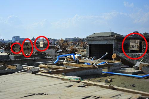 【ヘイト】豪雨災害に乗じ「特定の外国人が被災地で犯罪を計画している」と川崎市の男性が差別扇動のデマツイート 市が法務局に通報★2 YouTube動画>1本 ->画像>79枚