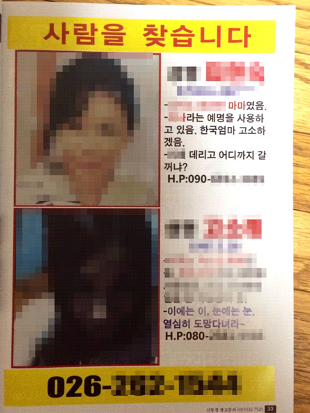 韓流夫人倶楽部YouTube動画>2本 ->画像>213枚