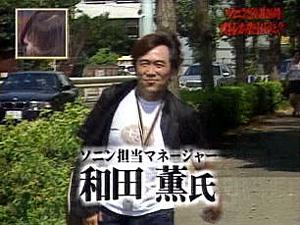 探偵ファイル/芸能・情報館