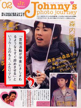Taka (ONE OK ROCKのメンバー)の画像 p1_2
