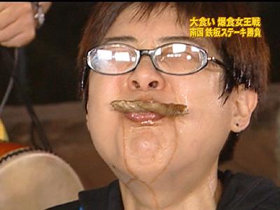 食い 庄司 大