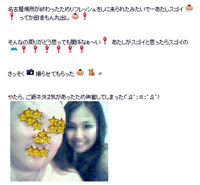 白鵬に愛人がいた [転載禁止]©2ch.netYouTube動画>5本 ->画像>75枚