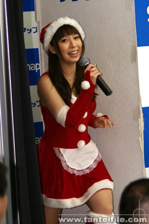 疋田紗也さんのコスチューム