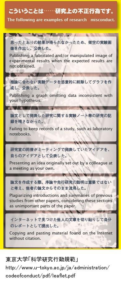 関東2chニュース