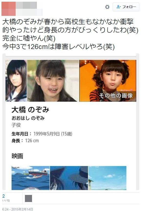 映画『キャタピラー』今夏公開wwwwwwwwwwwww P35YouTube動画>14本 ->画像>285枚