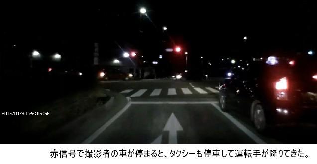 事故画像・動画から車種を特定するスレPart66©2ch.netYouTube動画>16本 ->画像>299枚