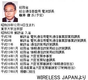 http://www.tanteifile.com/newswatch/2008/10/09_01/image/04.jpg