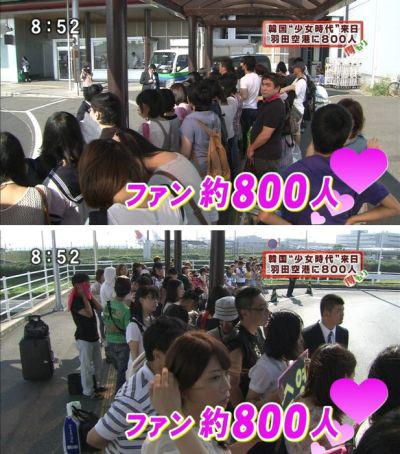 【Secret,HAM】新韓国女子アイドル【missA,Sistar】YouTube動画>89本 ニコニコ動画>3本 ->画像>912枚