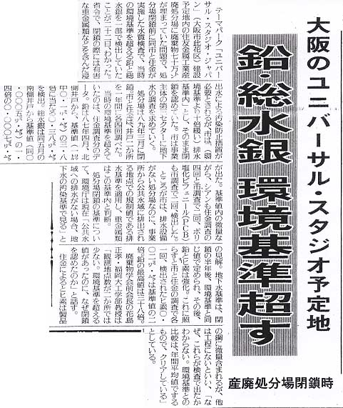 日本追放】反日ユニバーサルを許すな!【アンブロ [転載禁止]©2ch.netYouTube動画>1本 ->画像>74枚