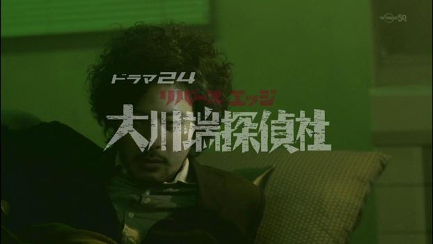 ドラマ主題歌】EGO-WRAPPIN'(エゴラッピン)【夏フェス】 - NAVER まとめ