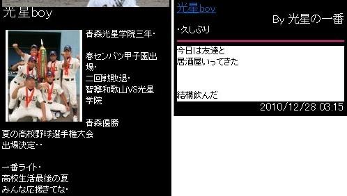 テレビに映ったかわいい素人! Part.2YouTube動画>9本 ->画像>985枚