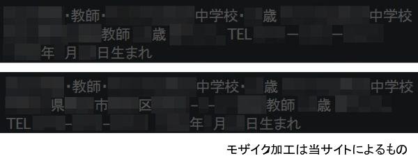 【share】 シャレタマ 洒落 【winny】Part84YouTube動画>4本 ->画像>328枚