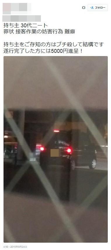 【芝浦】UPSってどうよ?part5 【新木場】 [転載禁止]©2ch.net->画像>428枚